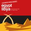 Libyan Violin