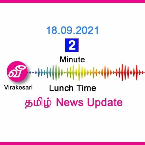 Virakesari 2 Minute Lunch Time News Update 18 09 2021