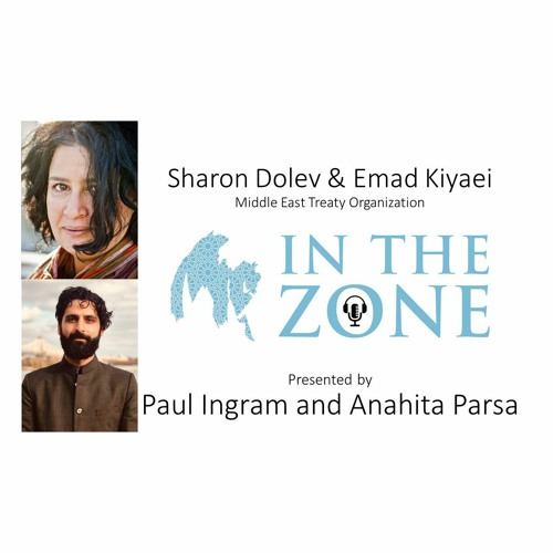 Ep. 1 - Interview with Sharon Dolev and Emad Kiyaei