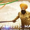 Download Patriotic Mashup 2021   republic / independence day special   Mp3