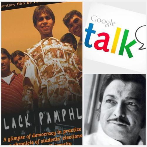 अंक 7 : ब्लैक पैम्फलैट्सः लीक से हटकर