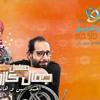 Download مسلسل جمال كازوزه   أحمد أمين وهالة فاخر   الحلقة 6   على الراديو 9090 Mp3