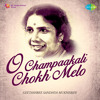 Download Kuheli Gheraa Ei Raat Mp3
