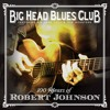 Crossroads Blues (feat. BB King)