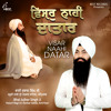 Download Aisa Gur Vadbhagi Paya Mp3