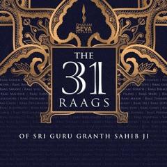 Har Jan Gun Gaavat (Kalyan) - Dr Gurinder Singh Batala