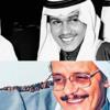 Download محمد عبده   قلبي حن من الجمال Mp3