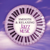 Jazz Instrumental Music