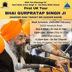 Tohi Ko Sunai Hai Jaap (Patshahi 10)- 25th Feb 2020 - Ragi Gurpartap Singh Ji Sri Hazur Sahib Wale