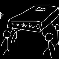 【自作アレンジ】棺桶ダンスのアレ