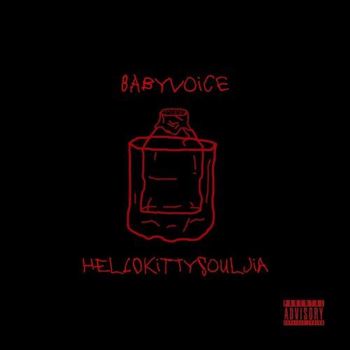 Дым (feat babyvoice)