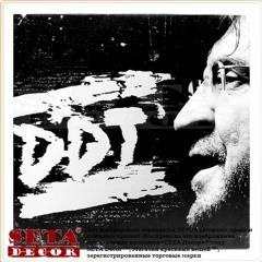 DDT - White Night (dark remix - demo)