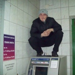Russian Gangsters Only