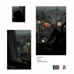 Nights In Tokyo (Lo - Fi) 東京の夜