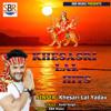 Download Ma Ne Sewak Khesari Ko Sab Kuchh Diya Mp3