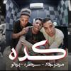 Download مهرجان كدة(خد يا حسن يا كلونيا)ميدو جاد وبيانو وسيطرة Mp3