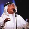 Download و أرسل سلامي .. مع نسيم الصباح - محمد عبدُه Mp3
