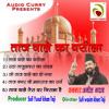 Download Taj Nagar Ke Maharaja Ka Ursi Mp3