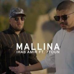 Ihab Amir Ft. 7 - TOUN Mallina إيهاب أمير & سبعتون - ملينا