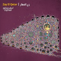 Zai El Qetar - زي القطار Artwork