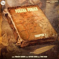 Purana Punjab (Chapter 1) Virasat Sandhu