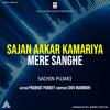Download Sajan Aakar Kamariya Mere Sanghe Mp3