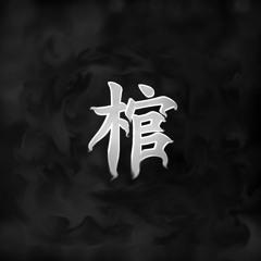 Turo X Warai - Warai nie żyje remaster