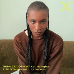 1020 Radio/ Ep.04 with Kat Nzingha - 21/02/21