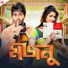 Download O Piya Re Piya Mp3