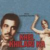 Pyar Ka Bandhan (Part 1) (Khel Khilari Ka / Soundtrack Version)