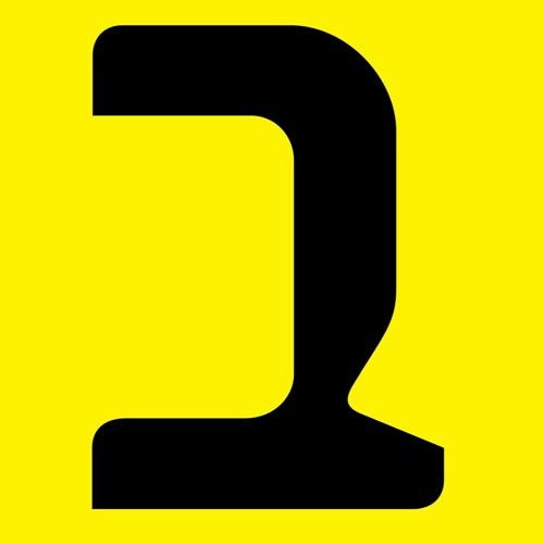 """14.03.20 - רשת ב' - מעבירים לראשון - עו""""ד נעמי לנדאו על הבעיות לעובדים ומעסיקים בגלל הקורונה"""