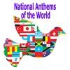URSS - Russian Federation - Gimn Rossijskoi Federazii - Russian National Anthem ( State Anthem of the Russian Federation )