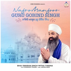 Nasro Mansoor Guru Gobind Singh