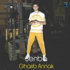 Ghasb Annak