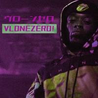 Lil Uzi Vert - Solo