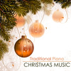 Dona Nobis Pacem (Grant Us Peace, Church Piano Christmas Music)