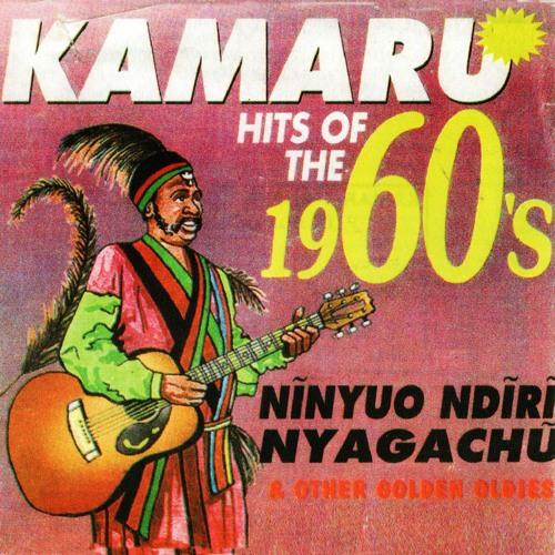 KAMARU HITS 1960 S VOL 1