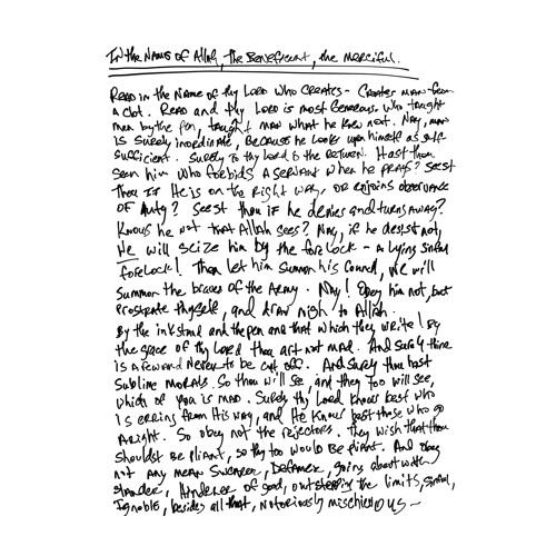 Letter To Falon by J A Y E L E C T R O N I C A   Free Listening on