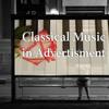 Fantasie in G Major, D.1 (String Quartet Version)