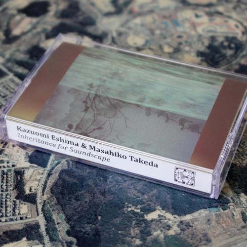 Kazuomi Eshima & Masahiko Takeda - Awakening