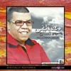 Download lalla moulati / لالة مولاتي Mp3