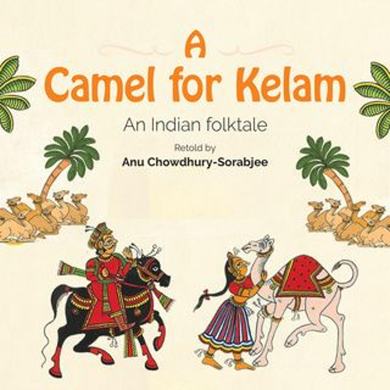 A Camel For Kernel