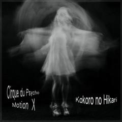 Cirque du Psycho   Motion X - Kokoro no Hikari (Video Link)