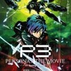 Persona 3 The Movie Past Of Ambition