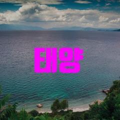 Sun-Reggaeton/Bad Bunny type beat