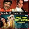 Download Kanchi re kanchi re - 'Hare Rama Hare Krishna' (1971) Mp3