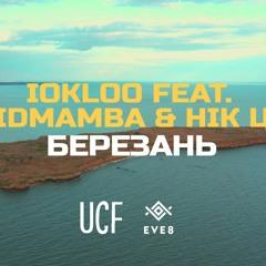 iokloo feat. Acidmamba & Nick Tsho - Live On Berezan