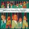 Mine Mine Mine (Album Version)