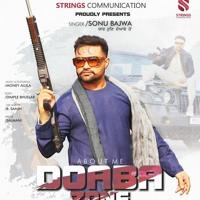 Doaba Zone - Sonu Bajwa