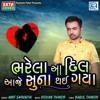 Download Bharela Aa Dil Aaje Suna Thai Gaya Mp3